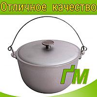 Казан походный с крышкой и дужкой, объем 60 л.