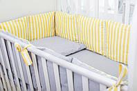 Бортики в детскую кроватку Хлопковые Традиции 180х30 см 2 шт Серый с желтым, КОД: 1639790
