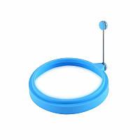 Силиконовая форма для жарки яиц CUMENSS Круг Blue 5669-19066, КОД: 2452211