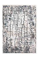 Ковер Akropolis 125 Серый/Синий, Серый; синий, 120 см x 180 см, 4.104, фото 1