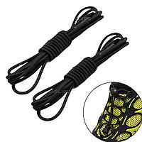 Шнурки для обуви с затяжкой, универсальные, эластичные 2Life две пары в комплекте Черный n-525, КОД: 1672171