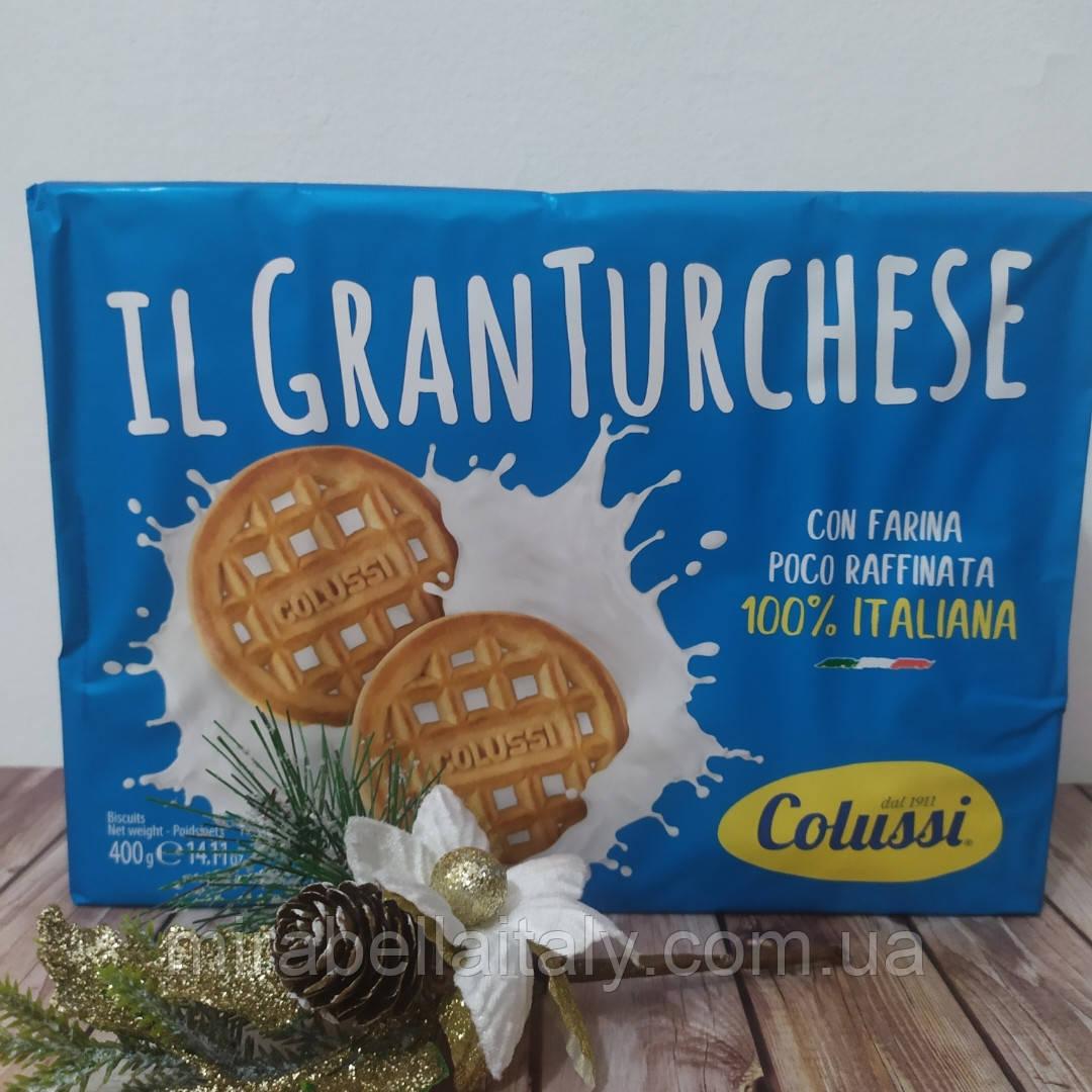 Colussi песочное печенье 400 грамм