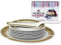 Набор для торта ST Греция - блюдо + 6 тарелок + лопатка Белый ST-3083-10psg, КОД: 172443