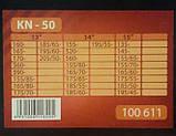 Ланцюги протиковзання 12 мм R13-R15 KN-50 Elegant EL 100 611, фото 2