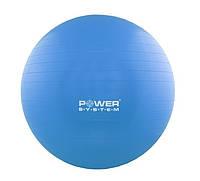 Мяч для фитнеса и гимнастики POWER SYSTEM PS-4012 65 cm Blue PS-401265cmBlue, КОД: 977699
