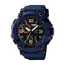Часы Skmei 1520BOXDBL Denim Blue BOX 1520BOXDBL, КОД: 2354706