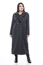 Женское пальто ORIGA Кимберли 54 Темно-серый 02KMBL-тм-сер54, КОД: 2374256