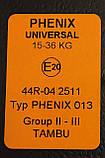 Бустер Tambu Phenix для дітей вагою 15-36 кг, фото 7