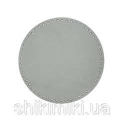 Дно для сумки круглое (20 см), цвет серый
