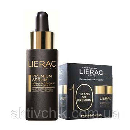 Набір Lierac Premium