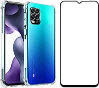 Комплект Чохол (посилений кутами) і 5D Скло Xiaomi Mi 10 Lite (Сяоми Ксиаоми Мі 10 Лайт)
