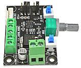 Модуль генератора импульсов управления для шагового двигателя, фото 2
