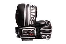 Боксерські рукавиці PowerPlay 3010 8 унцій Чорно-Сірі PP30108ozBlack Grey, КОД: 1138992