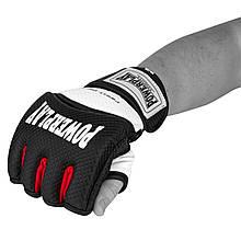 Рукавички для MMA PowerPlay 3075 S Чорні-Білі, КОД: 1213657