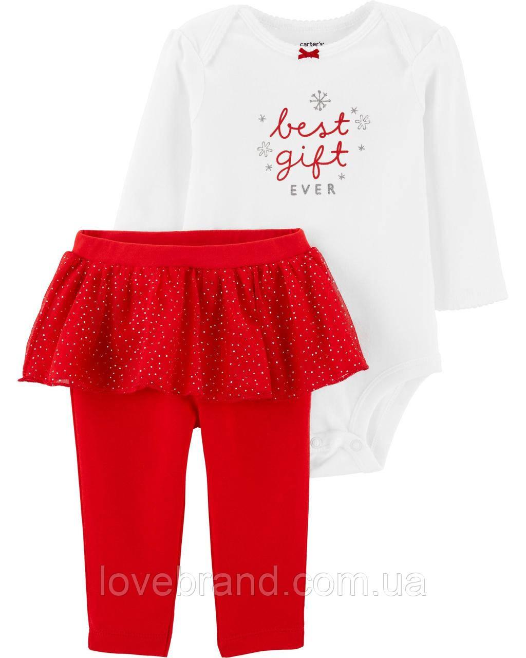 """Новогодний набор для девочки Carter's боди + штанишки-пачка """"Лучший подарок"""""""