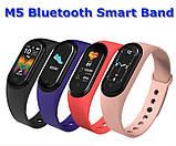Фитнес браслет M5 в стиле Mi Band 5 (Smart Band) Розовый Умный браслет, фото 8