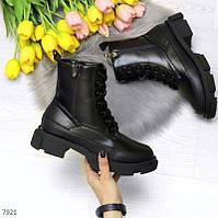 Трендовые удобные черные зимние женские ботинки на каждый день 36-41р, 7921, фото 1