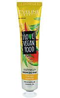 Крем для рук Eveline Cosmetics Глубоко Увлажняющий Крем для Рук Манго и Шалфей Love Vegan Food 50, КОД: