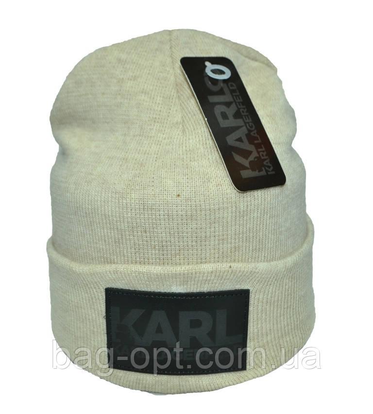 Шапка бежевая Karl Lagerfeld