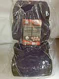 Автокресло детское 15-25 кг Milex COALA PLUS FS-P40005, фото 2