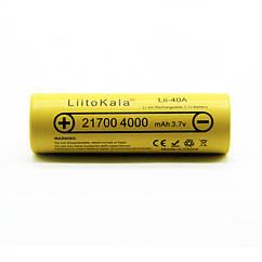 Аккумулятор Liitokala 21700 4000 мАч 40 А 21700lii40, КОД: 173503