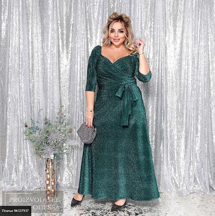 Вечернее платье с люрексом батал Размеры: 50-52, 54-56, 58-60, 62-64, фото 2