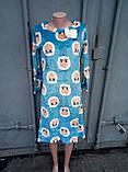 Домашнее теплое платье, пижама, махра, фото 2