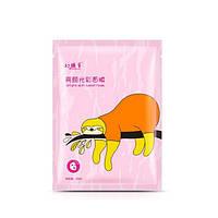 Тканевая маска Bright Skin Luster mask Ленивец набор 5 шт C119007, КОД: 1583303