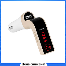FM трансмітер MOD G7, MP3 модулятор, фм модулятор для авто, Трансмітер з екраном, блютуз модулятор, фото 2