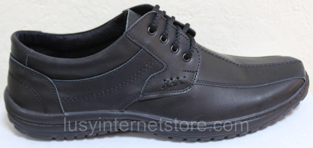 Мужские туфли на широкую ногу черные кожа, мужские туфли кожаные от производителя модель ИВ-2Р