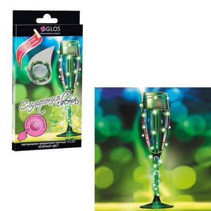 """Гирлянда """"Симфония цвета"""" 75 см, зеленый GL2001-G"""