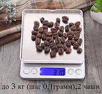 Профессиональные карманные ювелирные электронные весы с подсветкой Sonax до 3 кг + 2 чаши с подсветкой дисплея