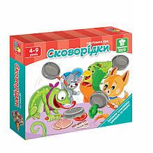 Игра на скорость Vladi Toys Сковородки VT2309-01 укр, КОД: 1317999