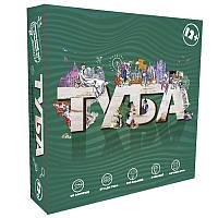 Настольная развлекательная игра Strateg ТУБА на русском 30261, КОД: 2439784