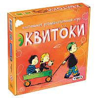 Игра Strateg Эквитоки 56 карточек на русском 13, КОД: 2439997