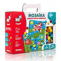 Настольная игра Vladi Toys Мозаика Ферма ZB2002-01, КОД: 2442049