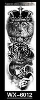 Тату наклейка на тело, Флеш тату, Водостойкая временная татуировка, коллекция 2020 года, WX-6012