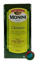 Оливковое масло Monini Olio Extra Vergine Di Oliva 5 л.