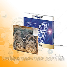 Комплект прокладок двигуна ЯМЗ 238-1000000