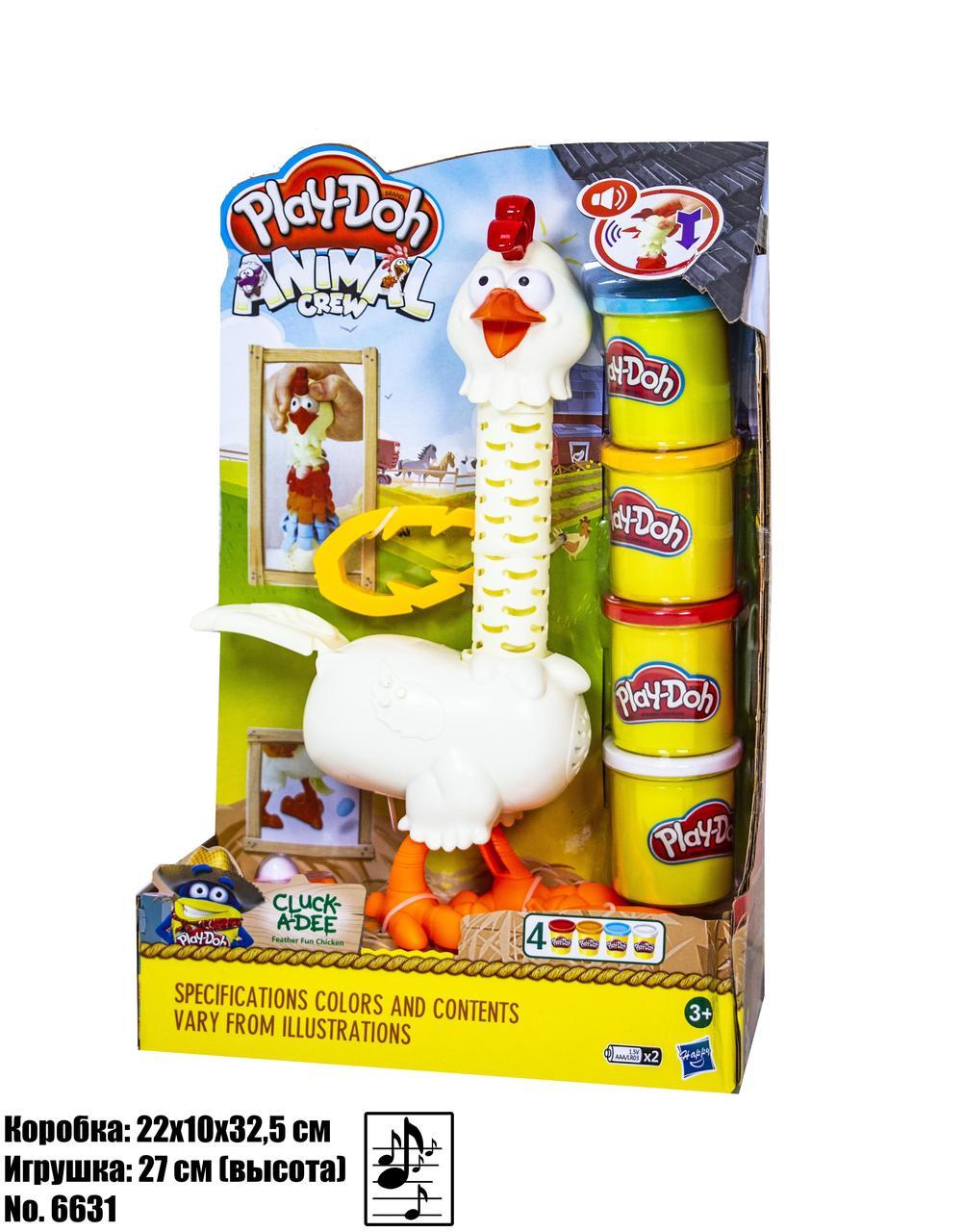 Набор для лепки Пластилин Play-Doh Курочка-Чудо от 3 лет