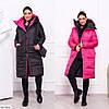 Пальто  женское батал  Амина