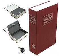 Книга сейф с замком Английский словарь