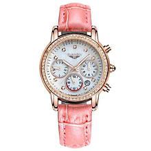 Часы GUANQIN GQ15001 CL Gold-White-Coral GQ15001GWC, КОД: 1381810