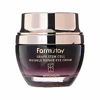 Крем-лифтинг против морщин Farmstay Grape Stem Cell Wrinkle Lifting Cream 50 мл 8809317284934, КОД: 2401068