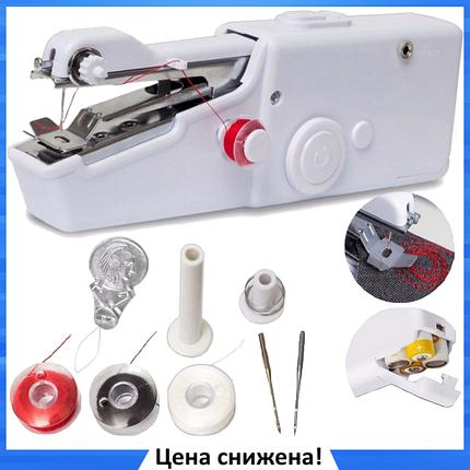 Ручная швейная машинка FHSM HANDY STITCH - мини швейная машинка, фото 2