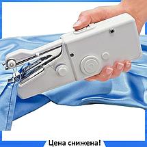 Ручная швейная машинка FHSM HANDY STITCH - мини швейная машинка, фото 3