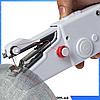 Ручна швейна машинка FHSM HANDY STITCH - міні швейна машинка, фото 2