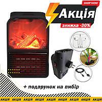 Камин обогреватель Flame Heater 1000W без пульта