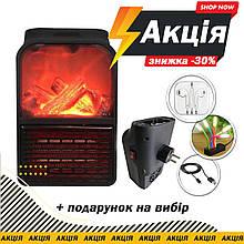 Камін обігрівач Flame Heater 1000W