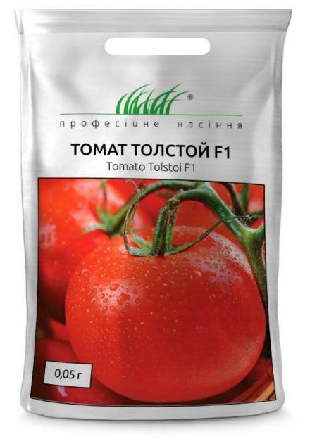 Семена томата Толстой F1 0,05 гр. Bejo Zaden 8468622